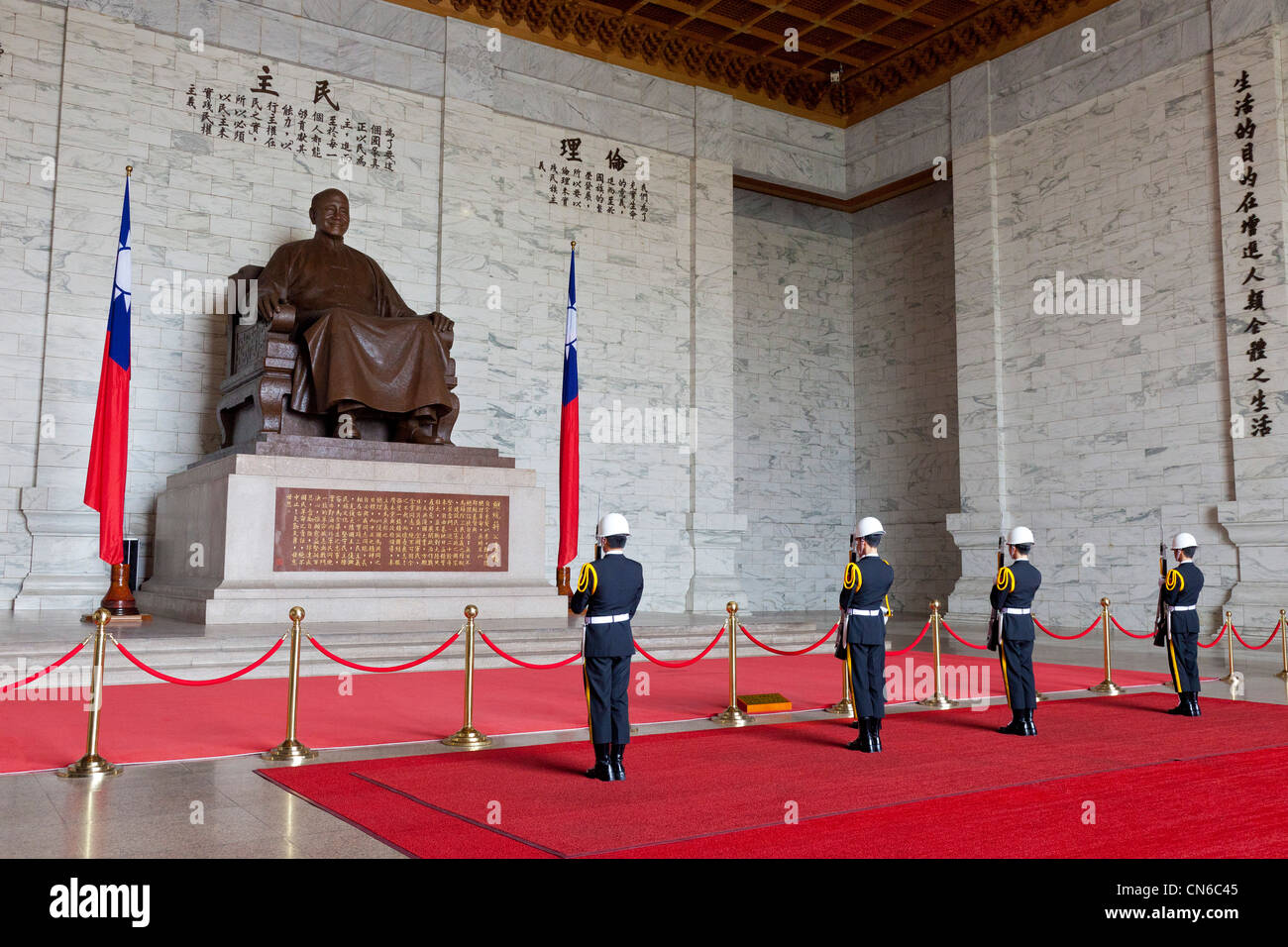 Changing the Guard at Chiang Kai-shek Memorial Hall, Taipei, Taiwan. JMH5652 - Stock Image