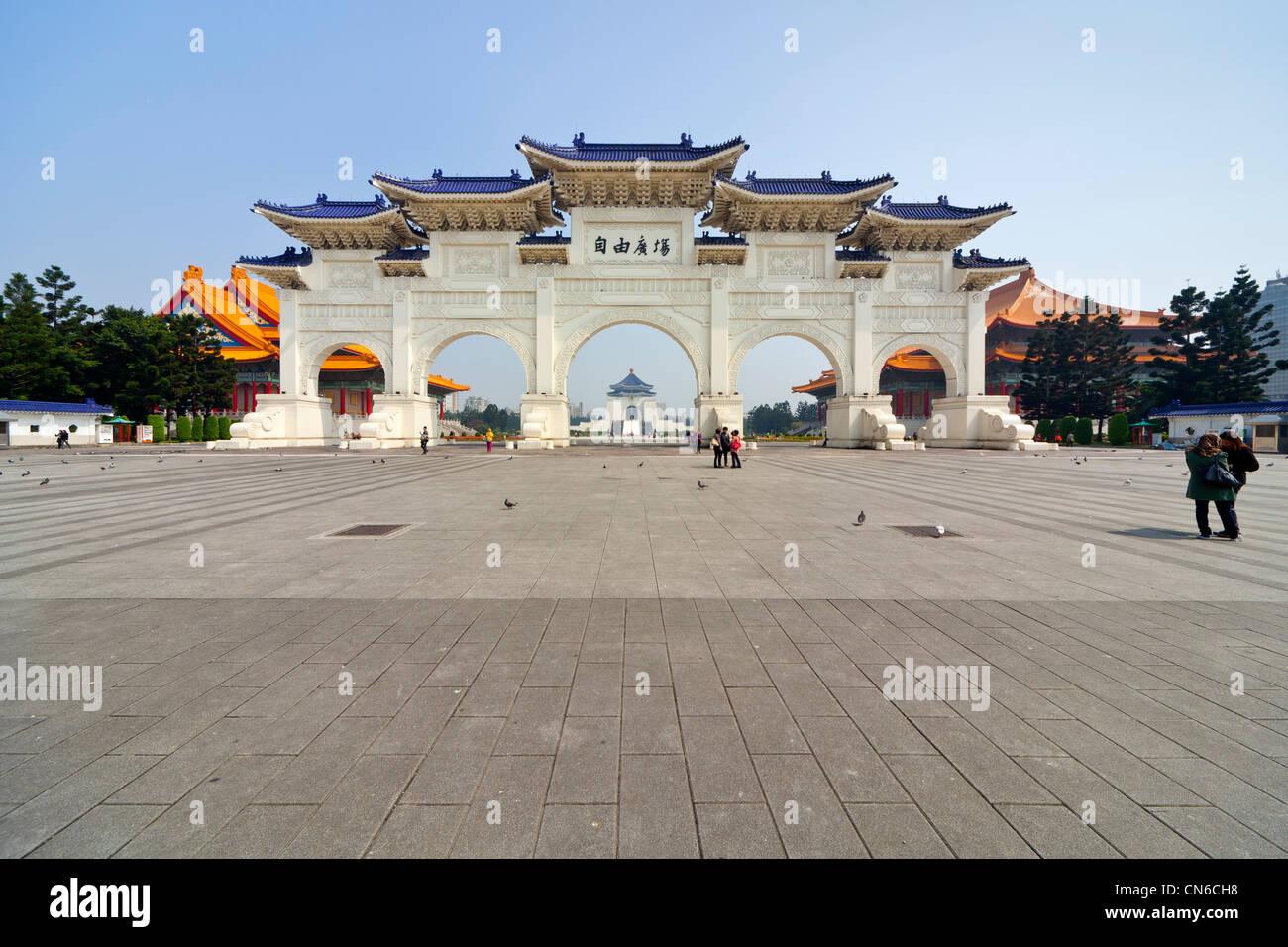 Main archway, Liberty Square (aka Freedom Square), Taipei, Taiwan. JMH5674 - Stock Image