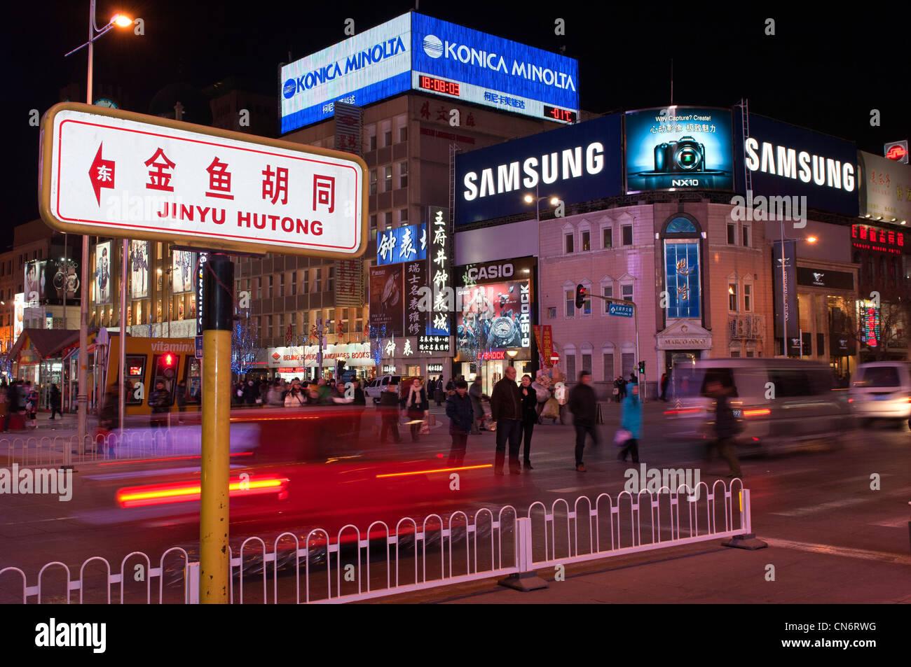 Evening time in the illuminated Wangfujing shopping street, Beijing, China - Stock Image