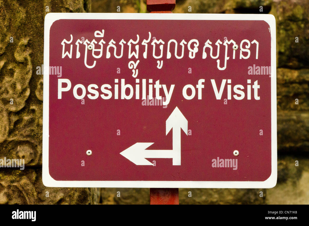 Tourist Sign, Possibility of Visit, Ankor Wat, Cambodia - Stock Image