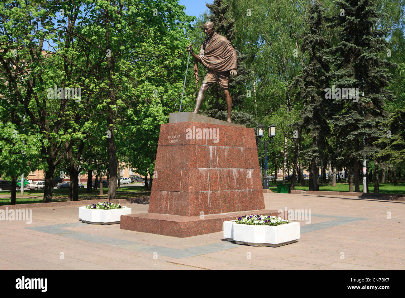 Monument to the preeminent leader of Indian nationalism Mahatma Gandhi (1869-1948) in Moscow, Russia - Stock Image