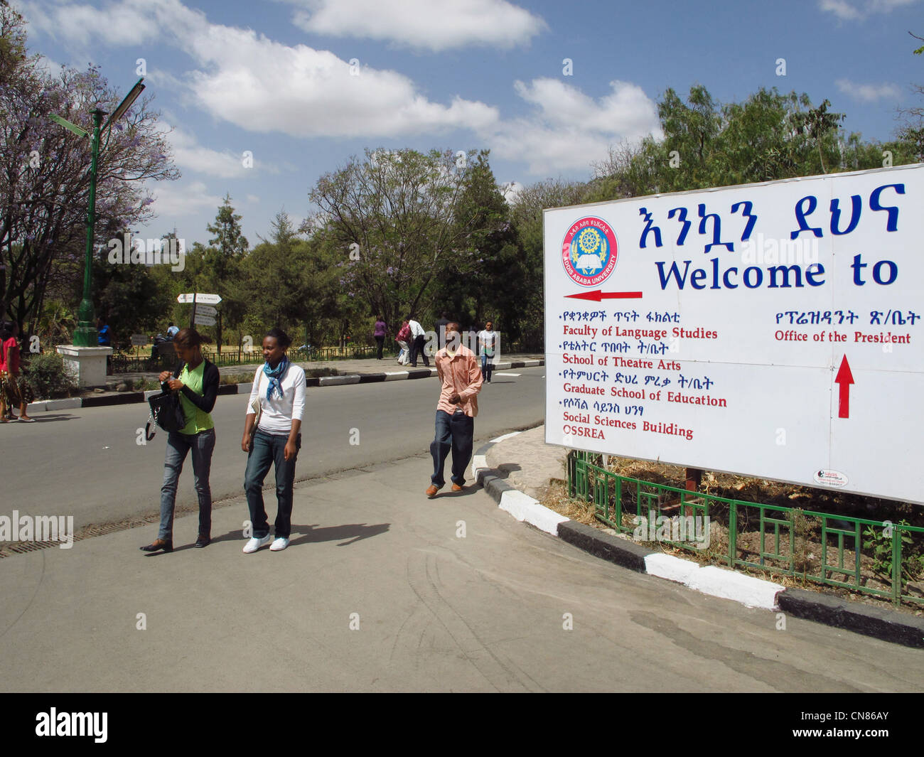 Addis Ababa University Stock Photos & Addis Ababa University Stock