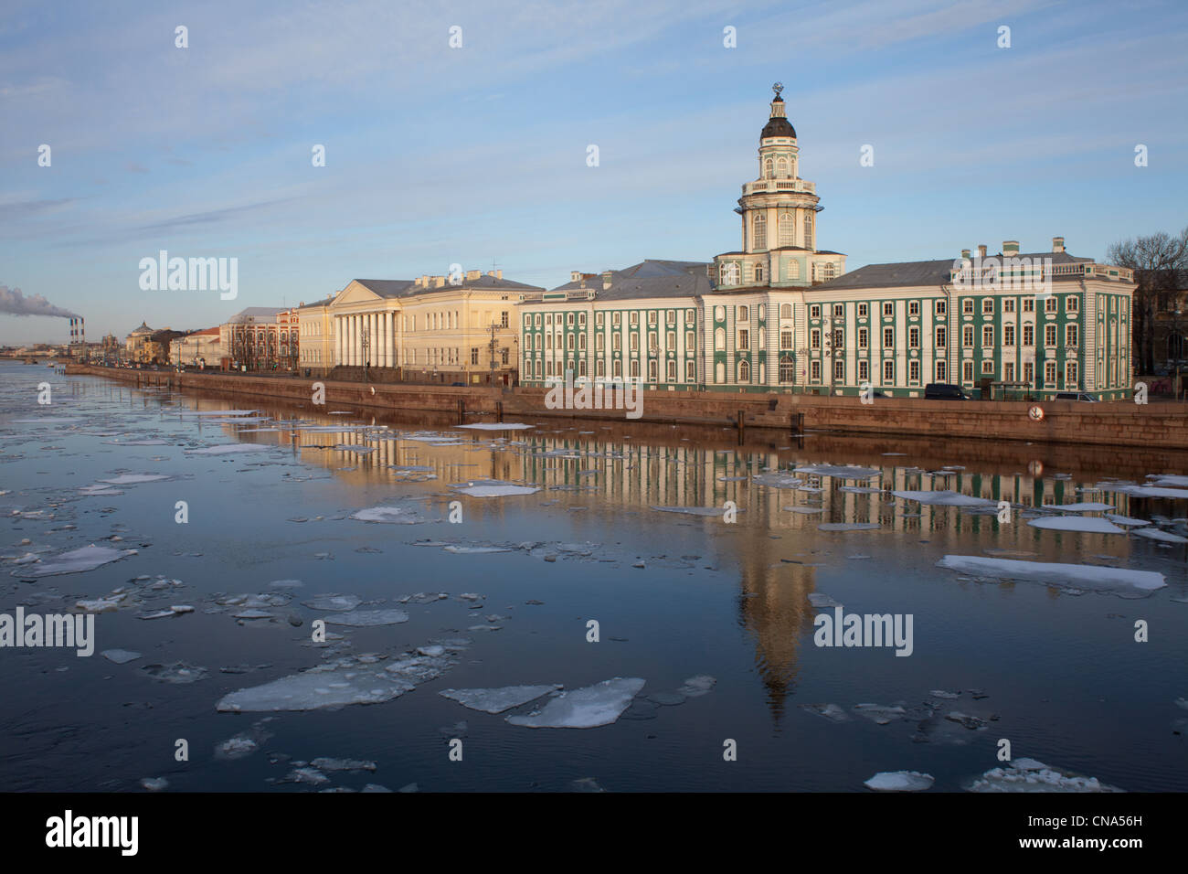 The Kunstkamera and Saint Petersburg Scientific Center of the Russian Academy of Sciences, St. Petersburg, Russia. - Stock Image
