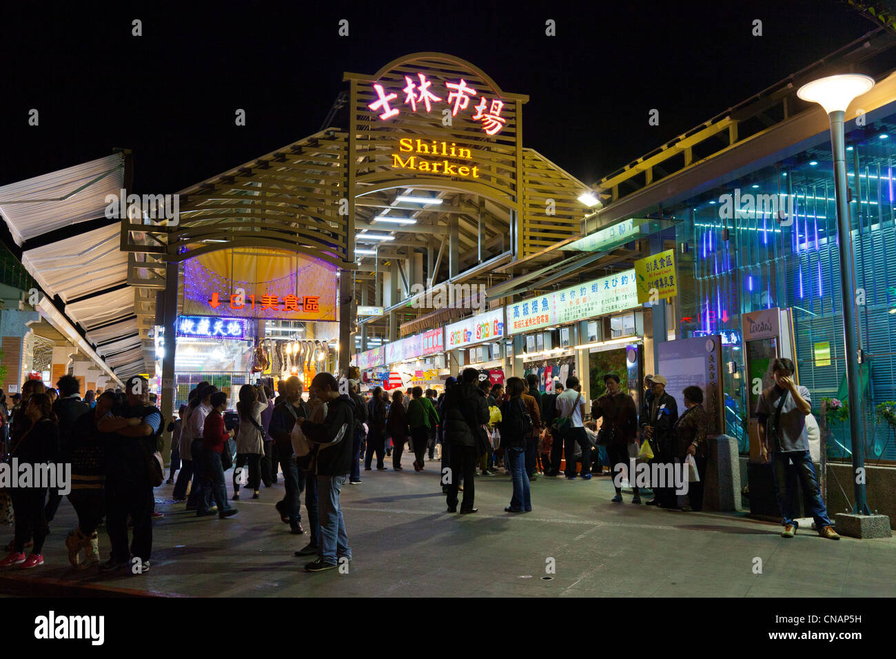 Entrance to Shilin Night Market Taipei Taiwan. JMH5977 - Stock Image