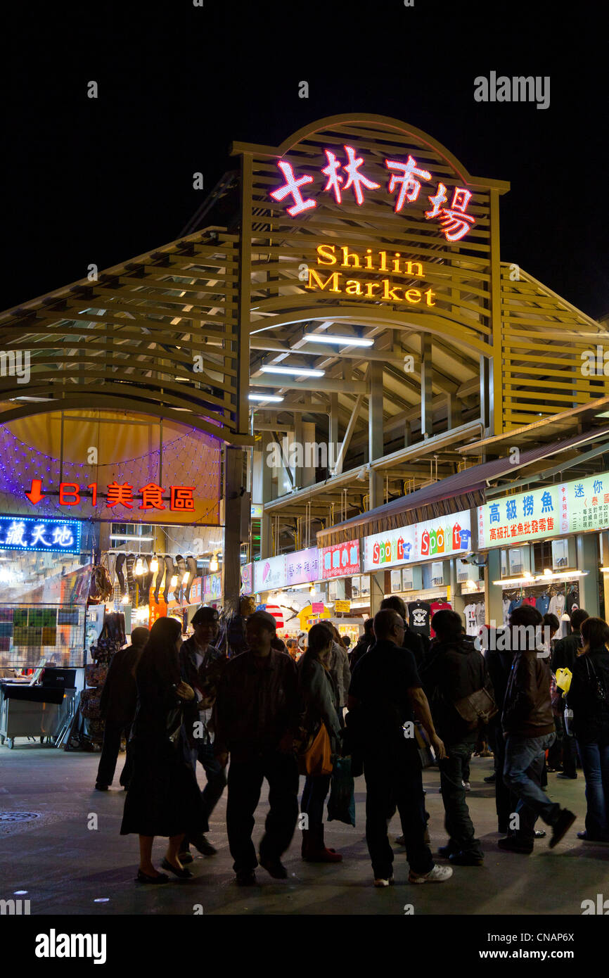 Entrance to Shilin Night Market Taipei Taiwan. JMH5978 - Stock Image