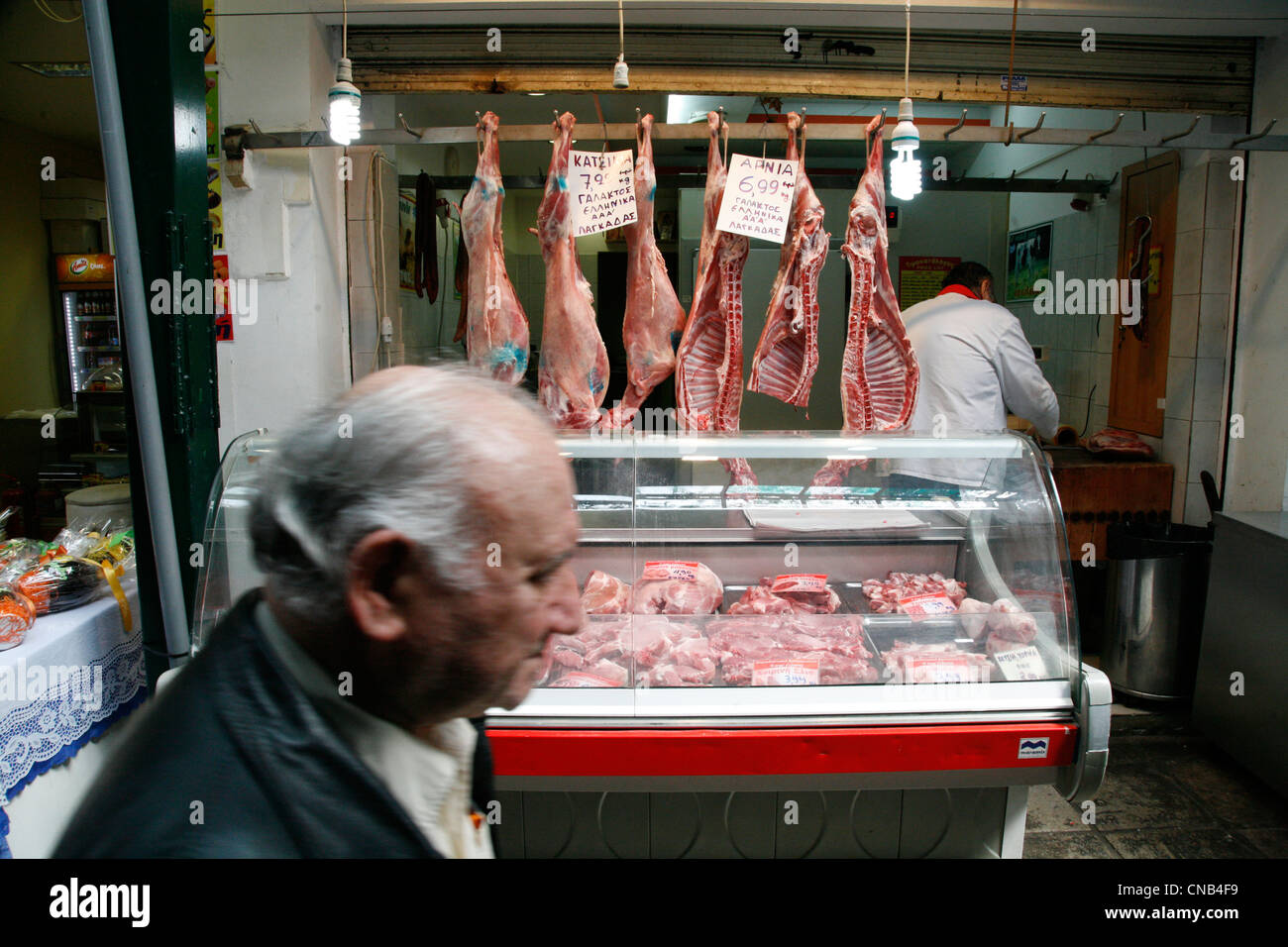 Meat Prices Stock Photos & Meat Prices Stock Images - Alamy