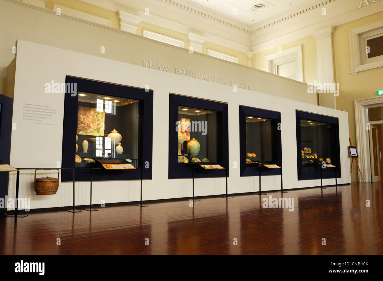 Singapore, Asian Civilisations Museum, exhibition hall and museum showcases - Stock Image