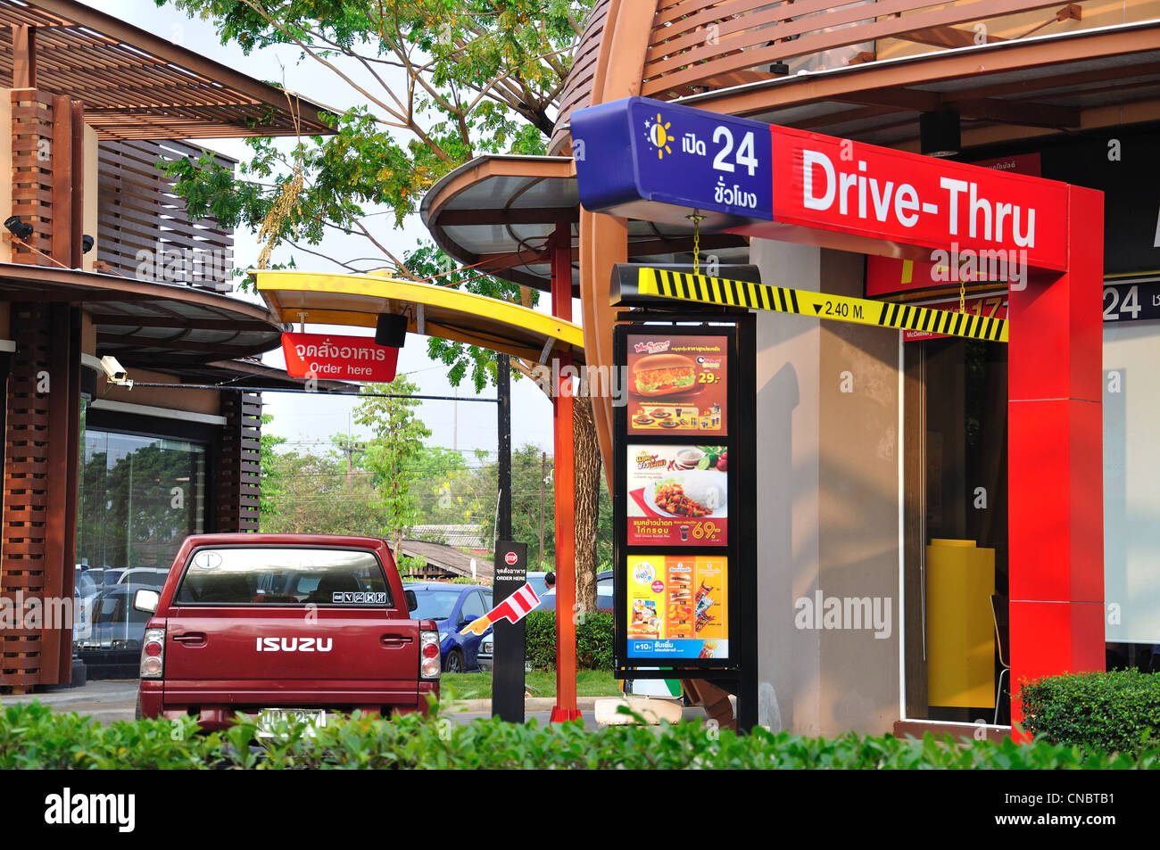 Is Mcdonald S A Restaurant Or Fast Food