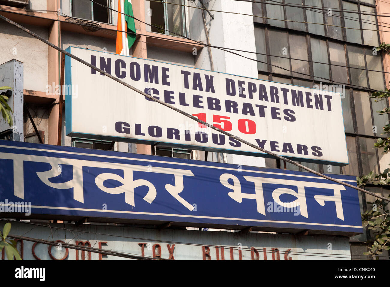 India, West Bengal, Calcutta, Income Tax Office sign - Stock Image