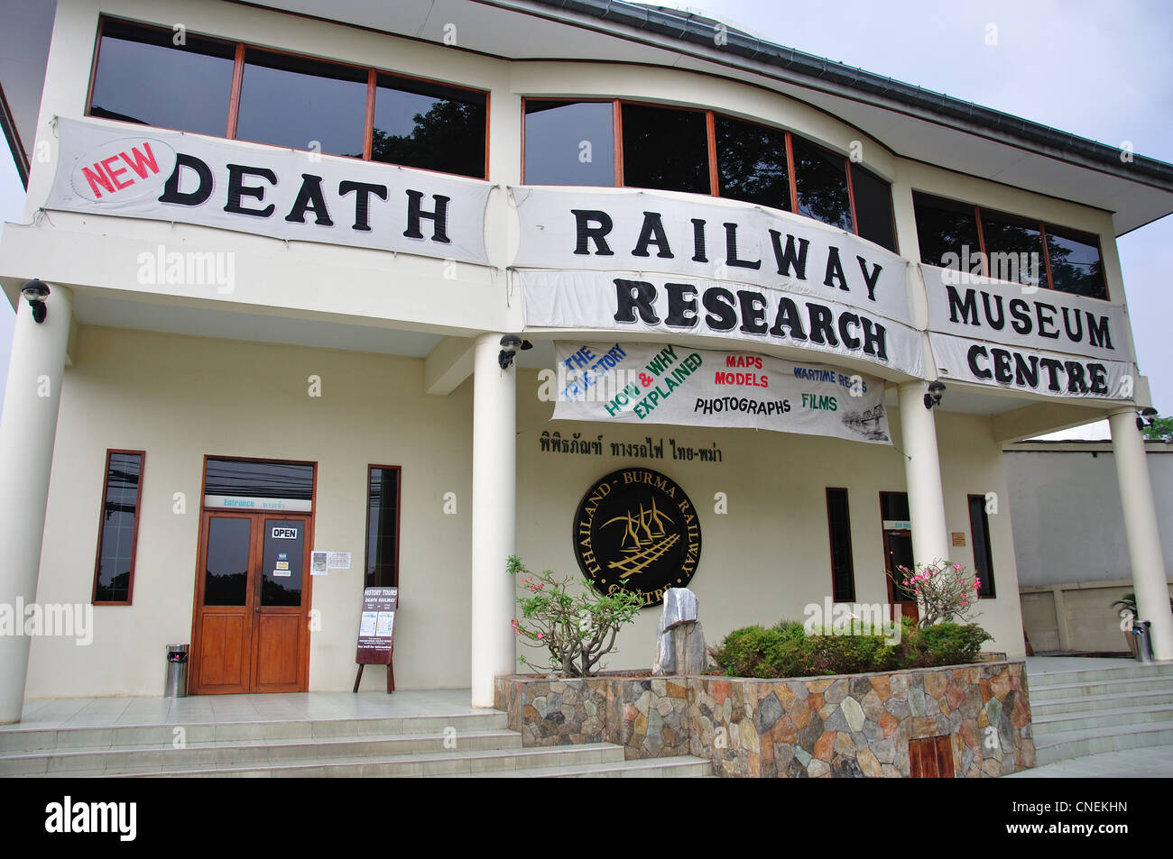 Death Railway Museum, Saeng Chuto Road, Kanchanaburi, Kanchanaburi Province, Thailand - Stock Image