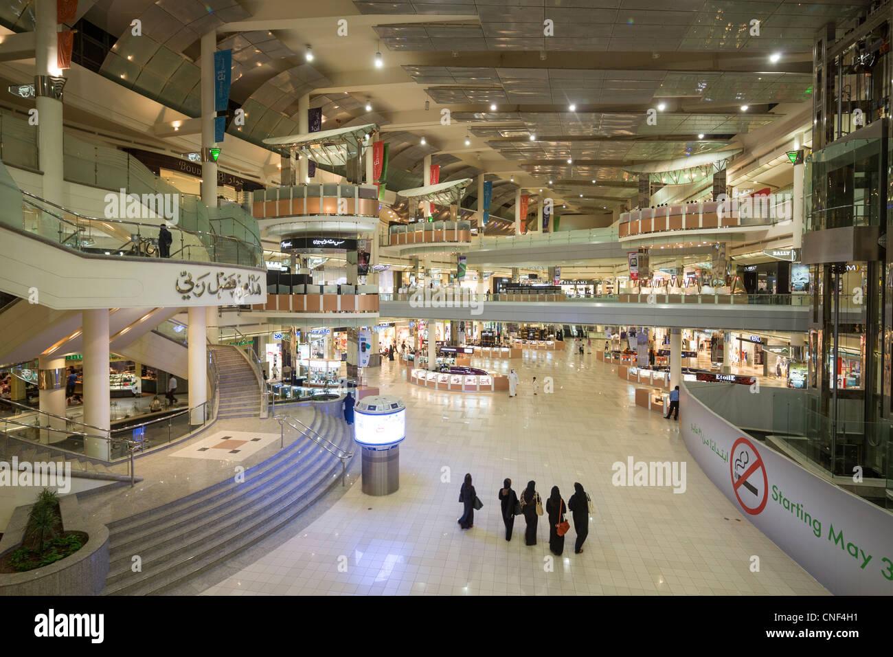 shopping mall, Kingdom Tower/Center, Riyadh, Saudi Arabia - Stock Image