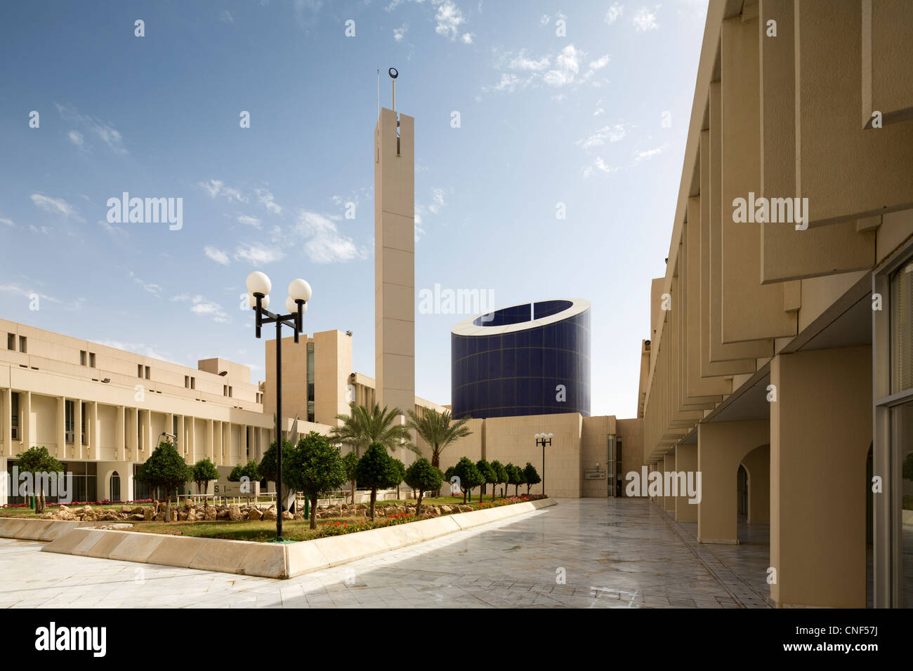 Main Courtyard, King Faisal Foundation For Research And