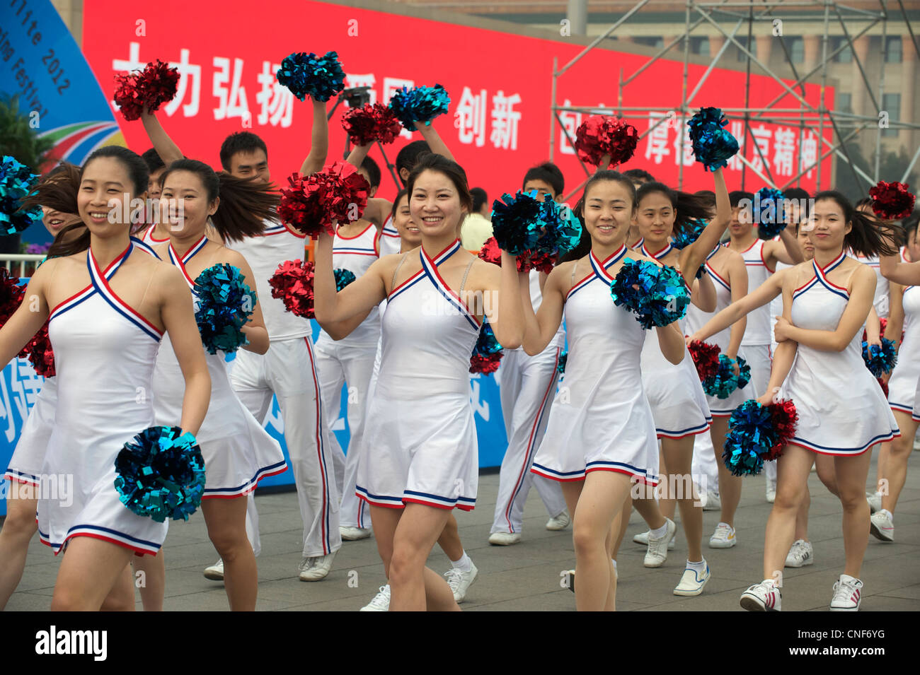 Chinese performers. - Stock Image