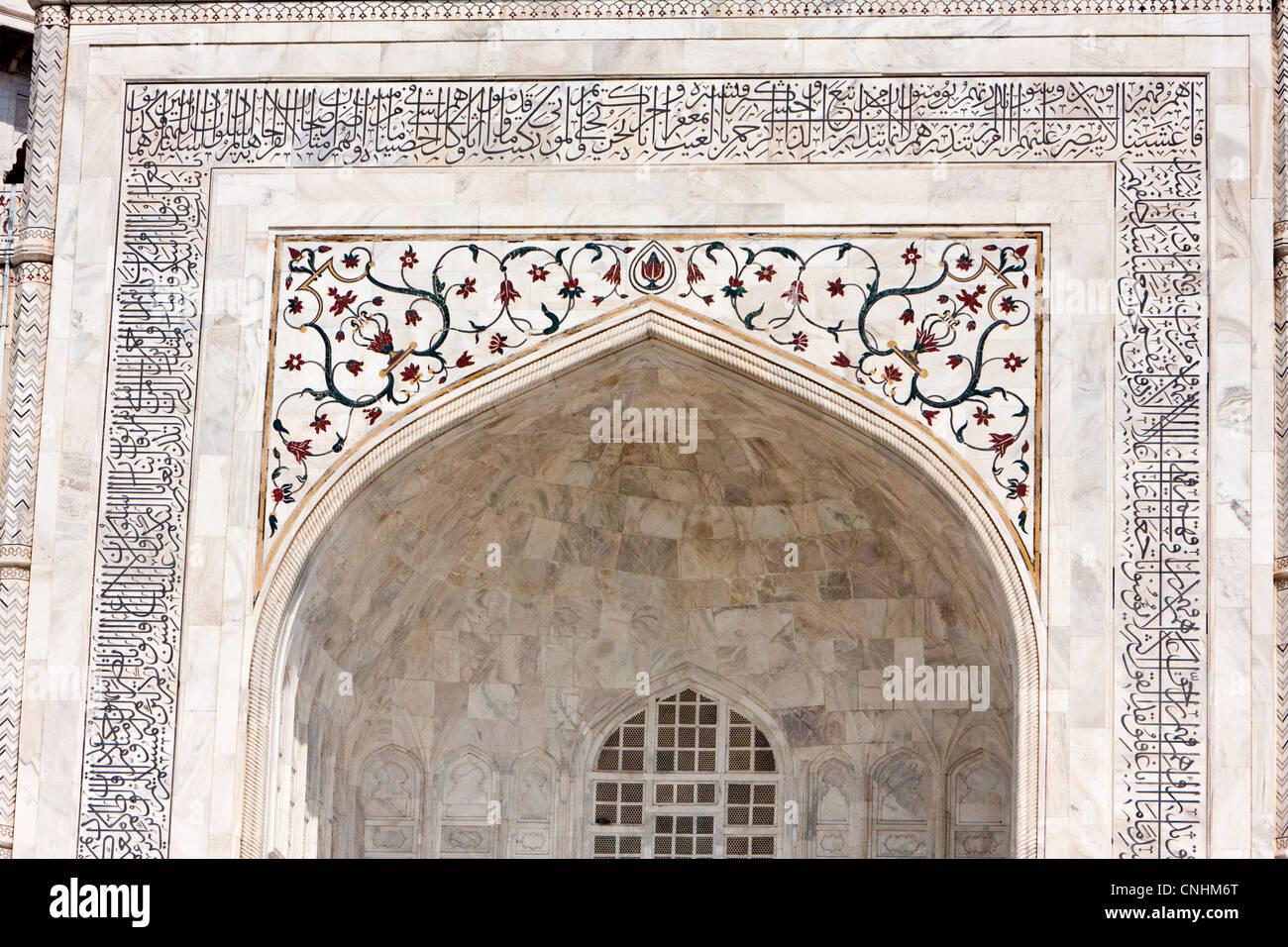 Pietra Dura Taj Mahal Stock Photos Amp Pietra Dura Taj Mahal
