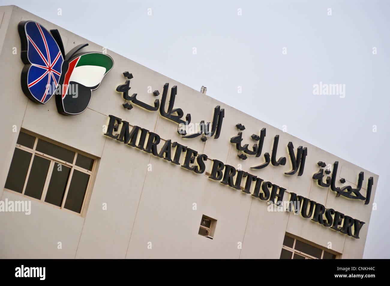 Emirates British Nursery, Umm Suqeim Road, Mirdif, Dubai, United Arab Emirates - Stock Image