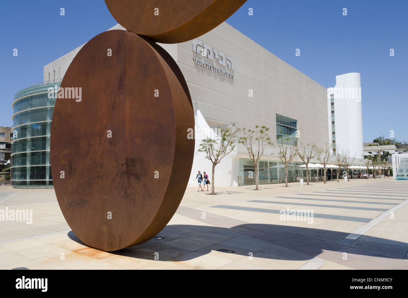 Refurbished Habima building of the National Theatre. Tel Aviv. Israel. - Stock Image