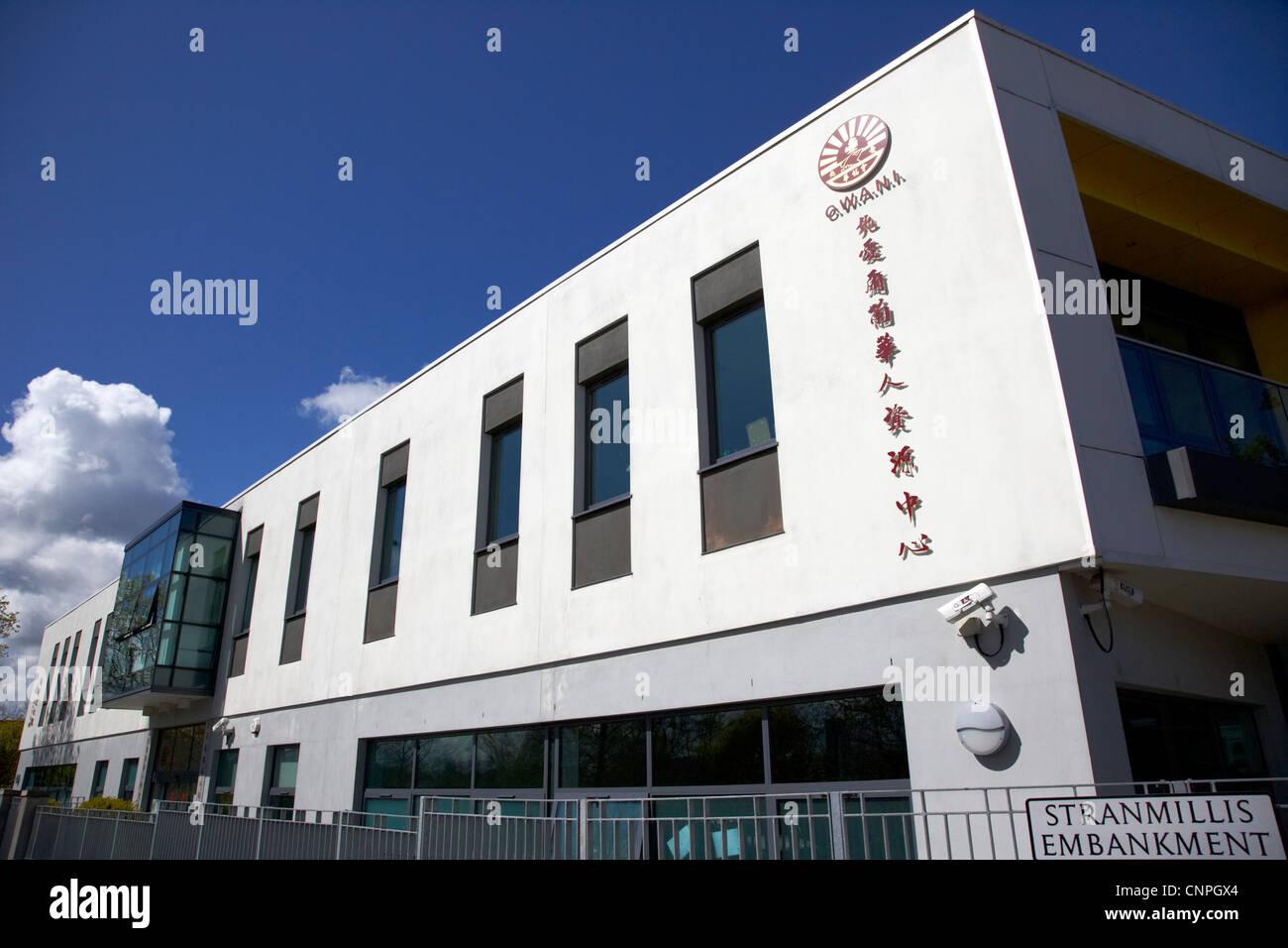 chinese welfare association northern ireland headquarters Belfast Northern Ireland UK - Stock Image
