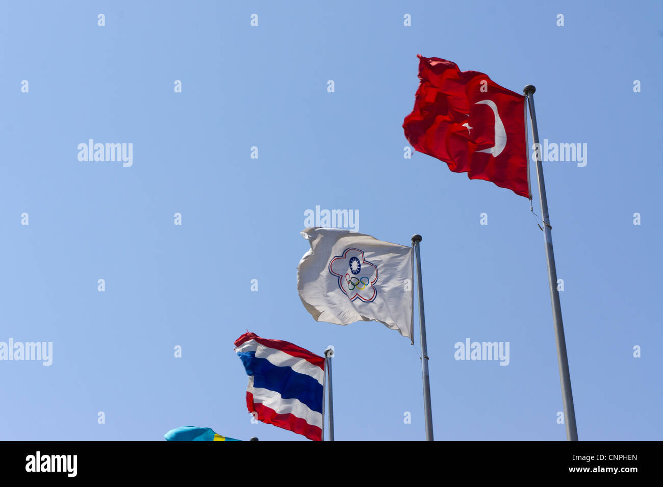 The Chinese Taipei Olympic Committee flag used instead of the Republic of China (Taiwan) flag at the 2008 Beijing Stock Photo