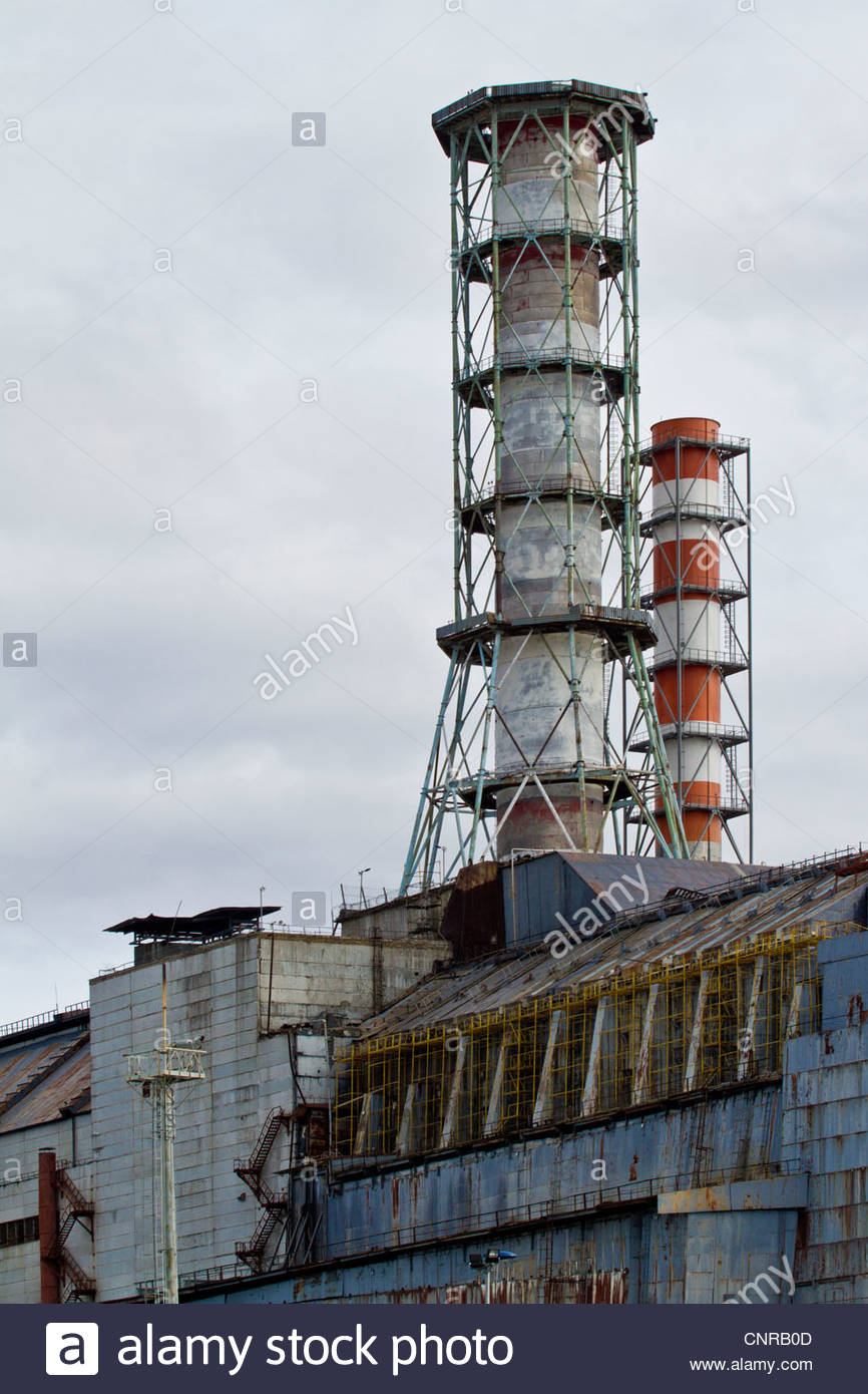 Chernobyl. Pripiat. 2012 March, Chernobyl city. March 2012. The nuclear reactor of the Chernobyl zone. - Stock Image
