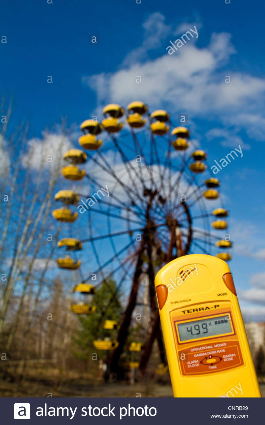 Chernobyl. Pripiat. 2012 March, Chernobyl zone. March 2012. The ferris wheel in The Pripiat city. The radiation - Stock Image