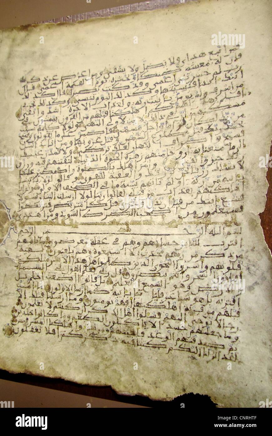 A scripture artifact in Timbuktu, Mali. - Stock Image