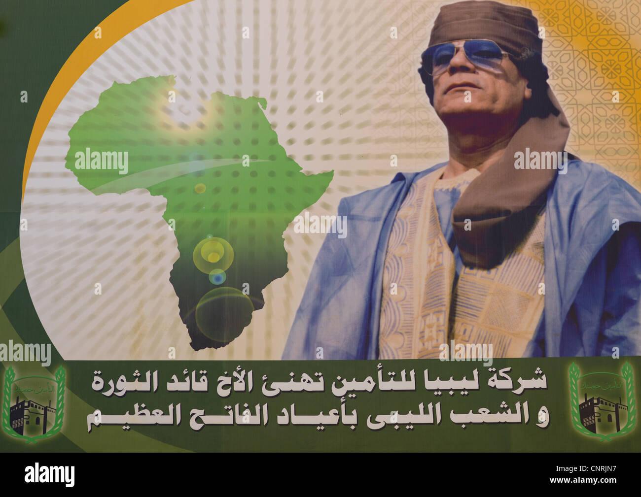 Gaddafi on poster, Tripoli , Libya - Stock Image
