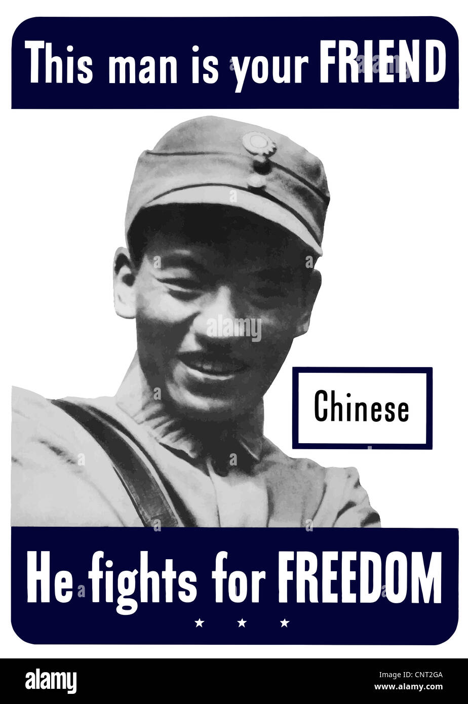 This vintage World War Two poster features a smiling Chinese soldier. - Stock Image
