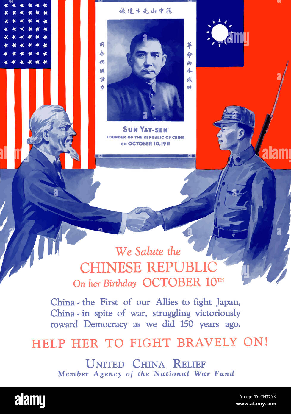 Vintage World War II poster of Uncle Sam shaking hands with a Chinese soldier. - Stock Image