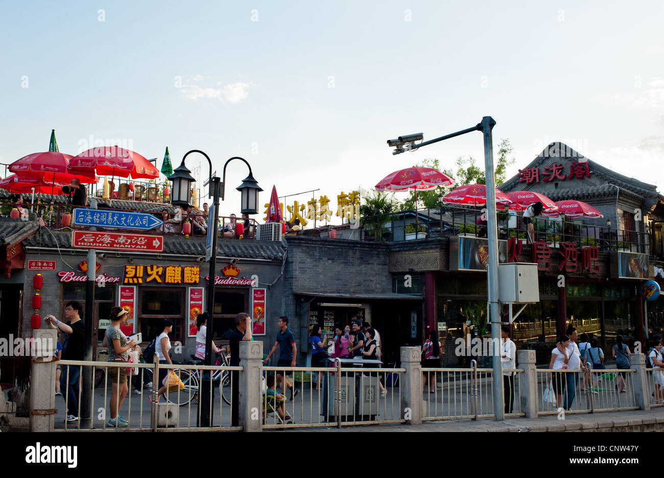 Modern and well-preserved place of the old Beijing style-ShiChahai ( also called HouHai) Stock Photo
