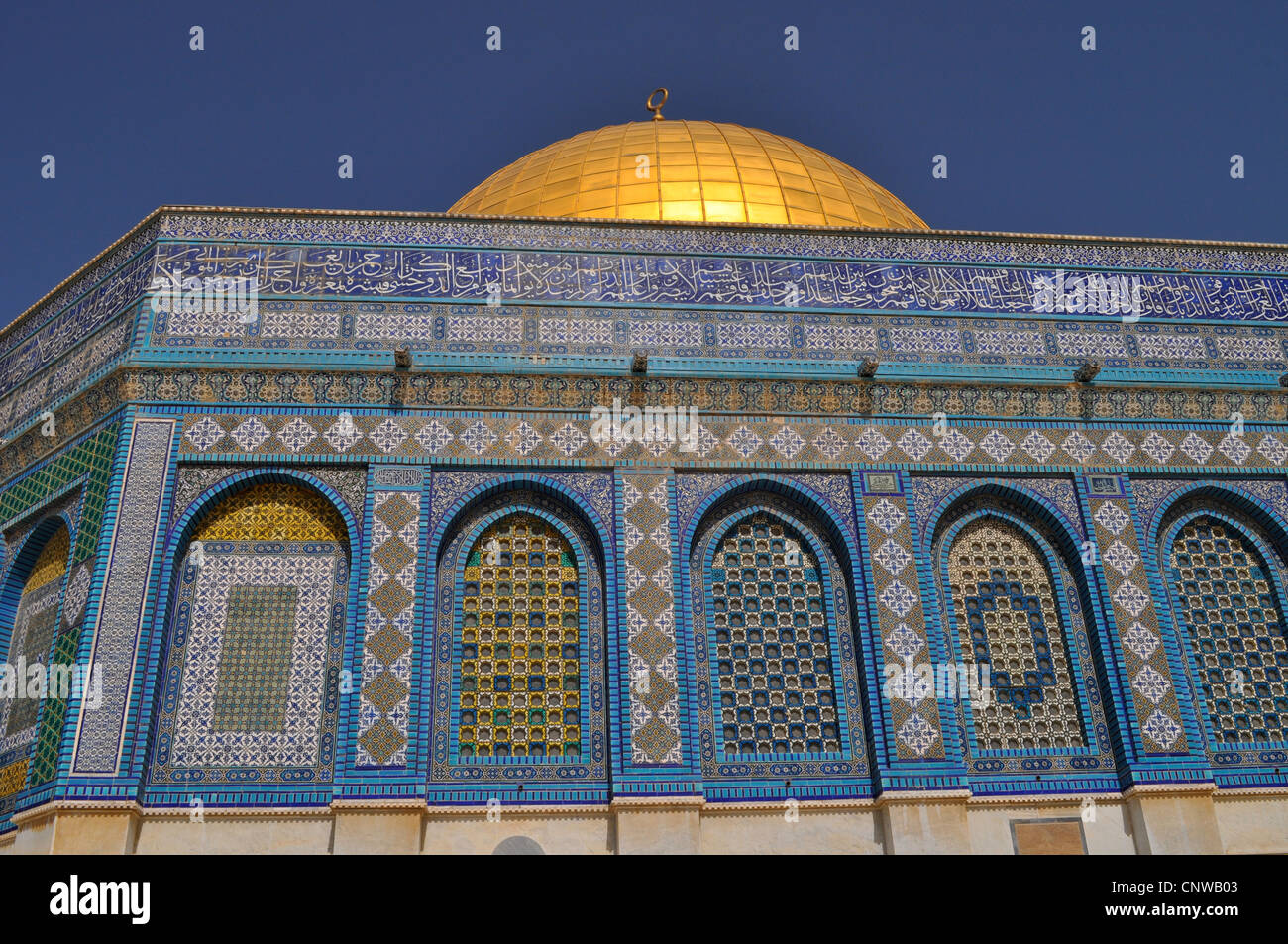 Temple Mount, Dome of the Rock, Al Aqsa Mosque site, East Jerusalem, Old City, disputed holy site f Muslims, Christians - Stock Image