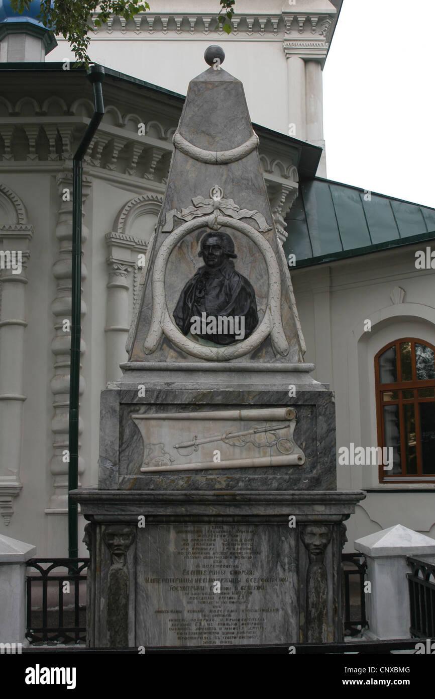 Tomb of Russian seafarer and explorer of North America Grigory Shelikhov in Znamensky Monastery in Irkutsk, Russia. - Stock Image