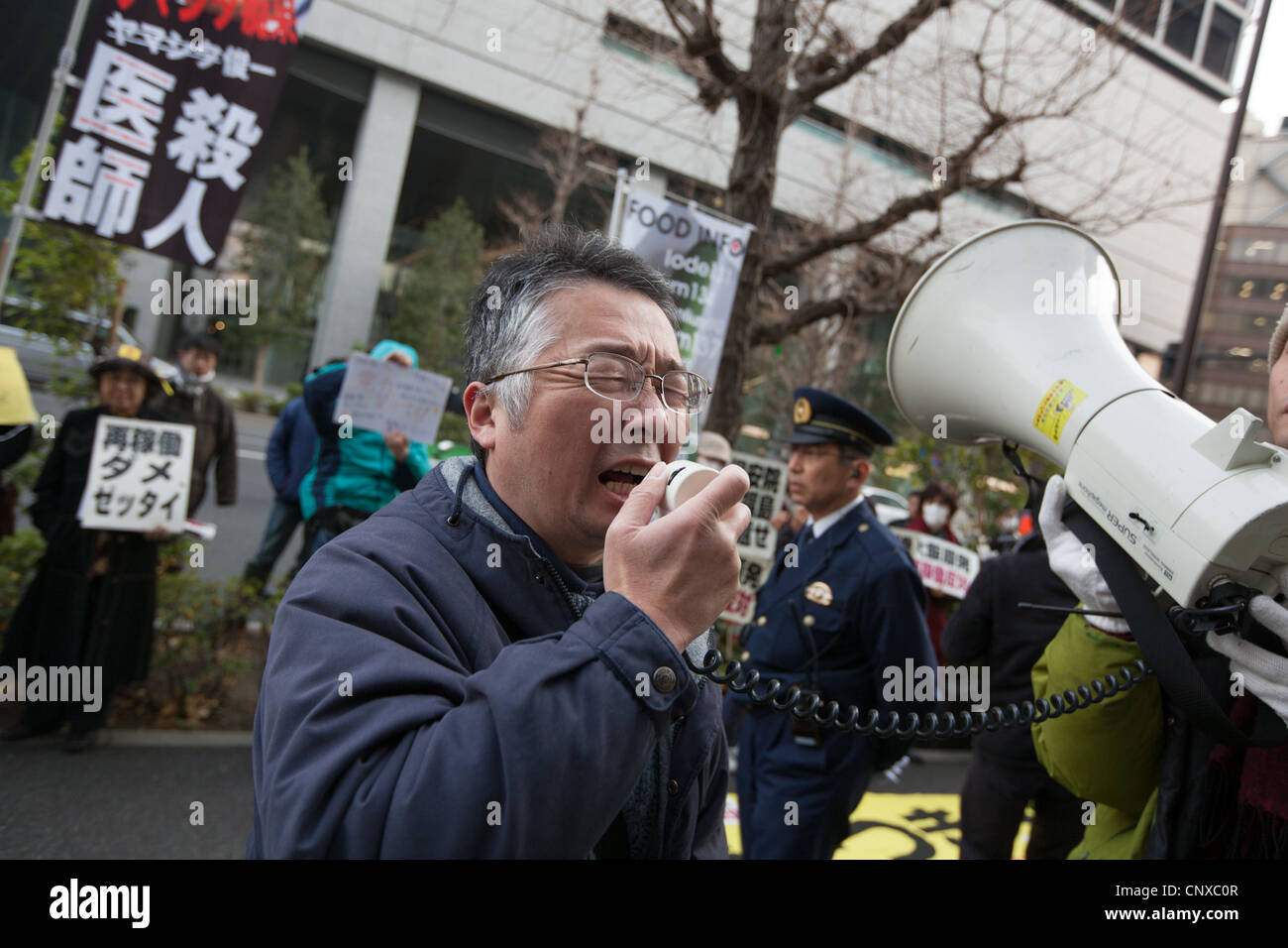 Anti-nuclear protest in Tokyo, Japan, January 2012. - Stock Image