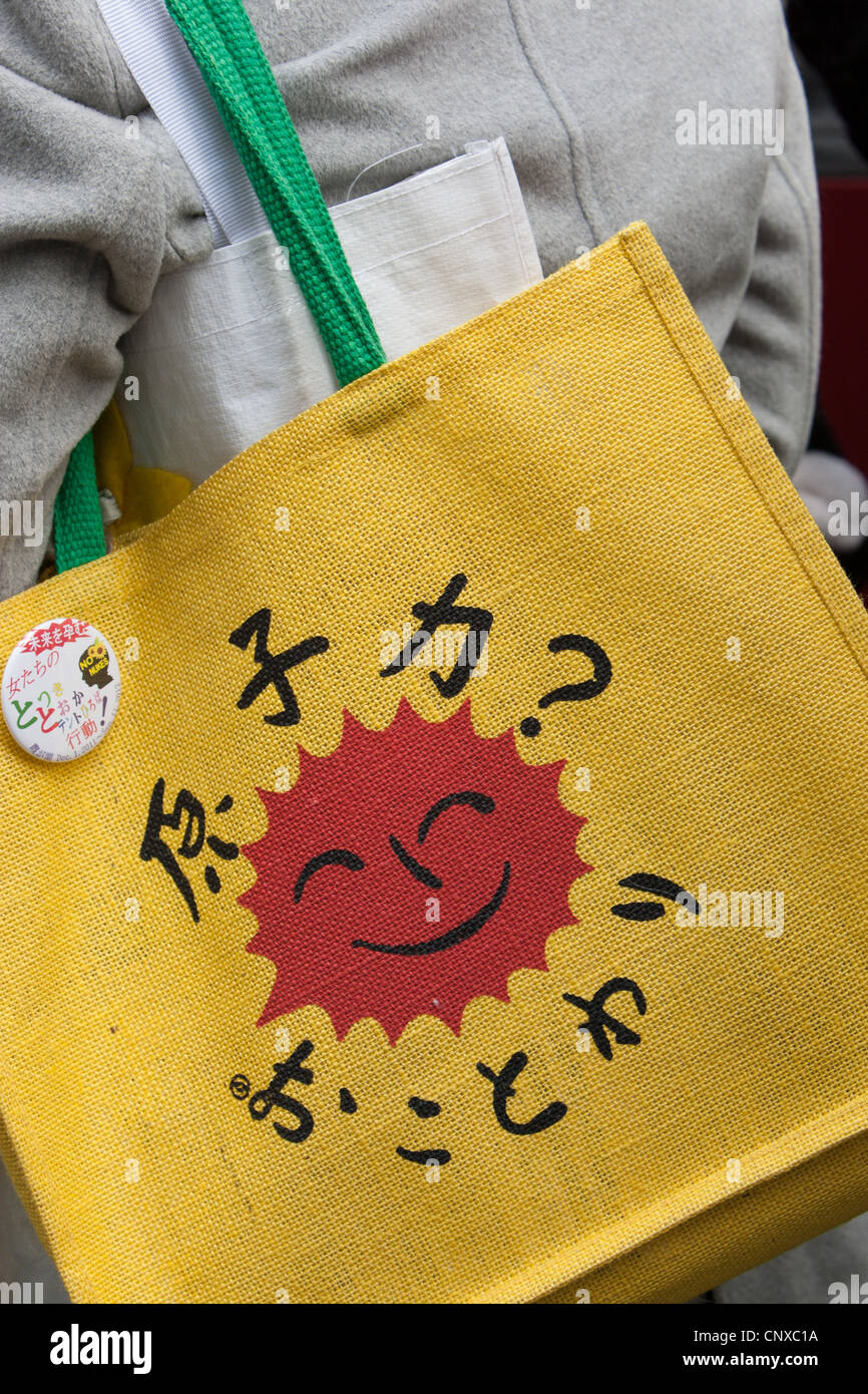 Anti-nuclear protest, Tokyo, Japan, 2012. - Stock Image