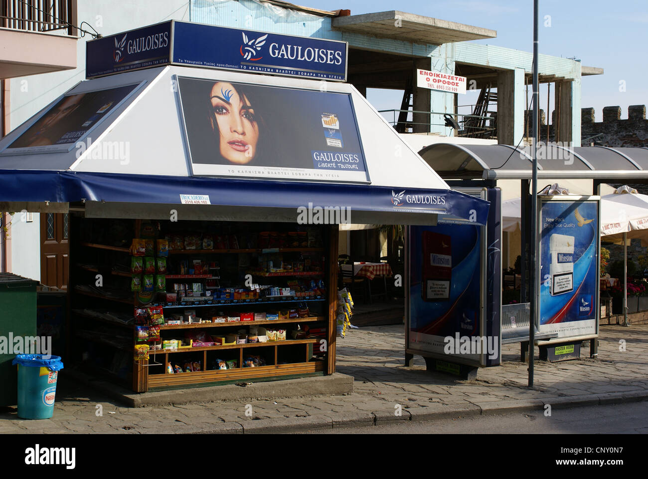 Buy cheap cigarettes Kool Barcelona