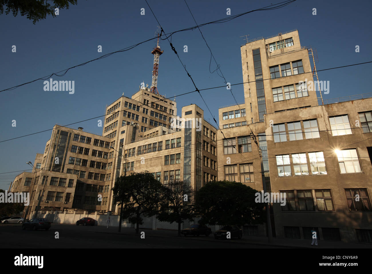 Gosprom (State Industry Building) constructivist building in Freedom Square in Kharkov, Ukraine. - Stock Image