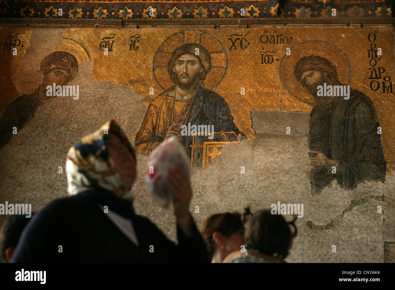 Byzantine Deesis mosaic on the upper galleries of Hagia Sophia in Istanbul, Turkey. Stock Photo