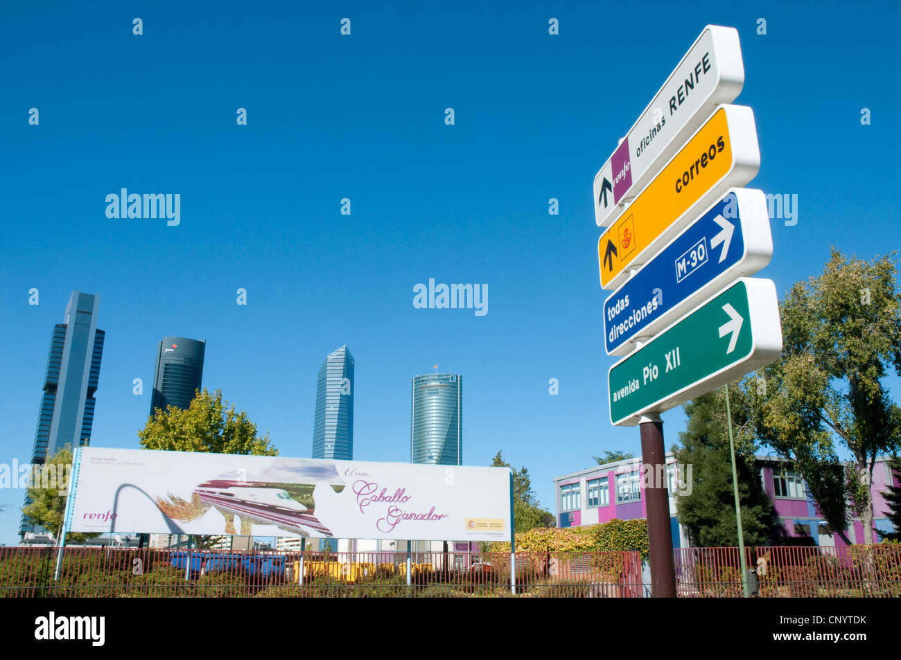 Four Towers from Chamartin Railway Station. Madrid, Spain. - Stock Image