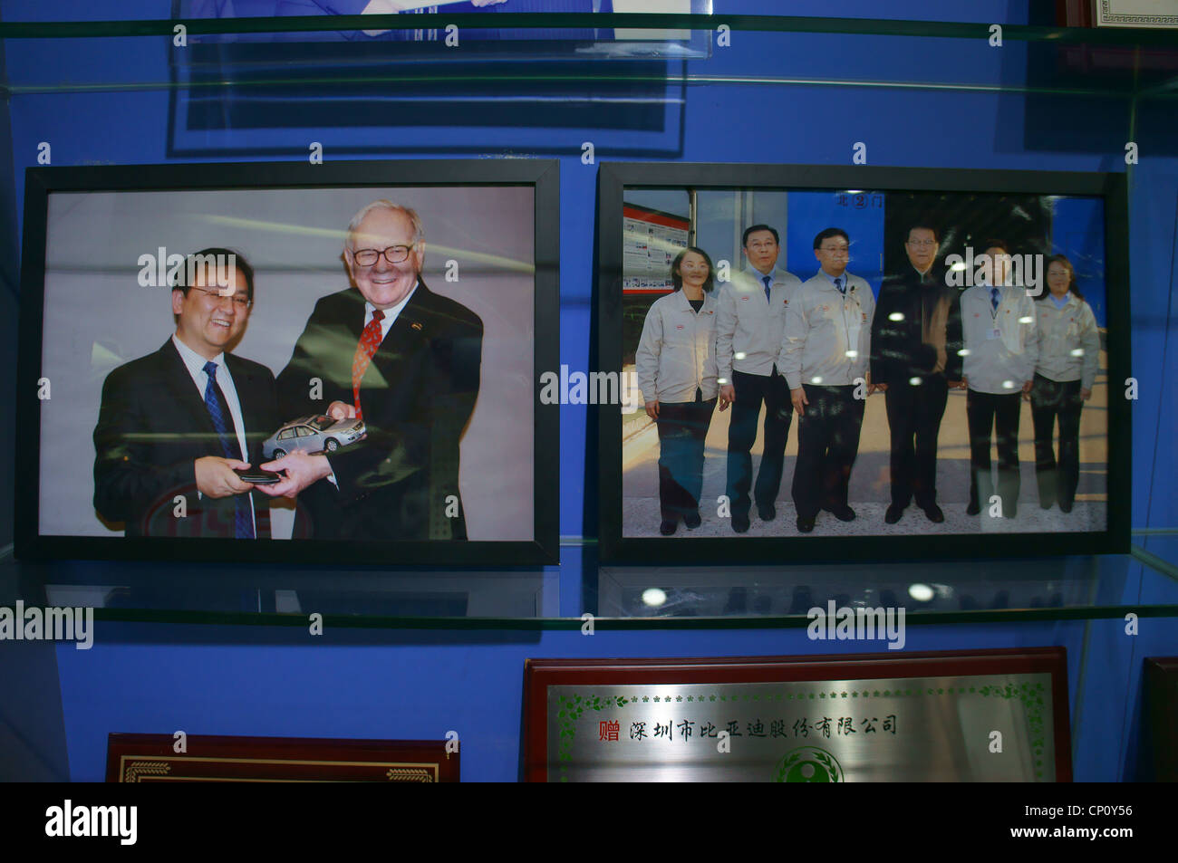 celebrity photos in BYD headquarter - Stock Image