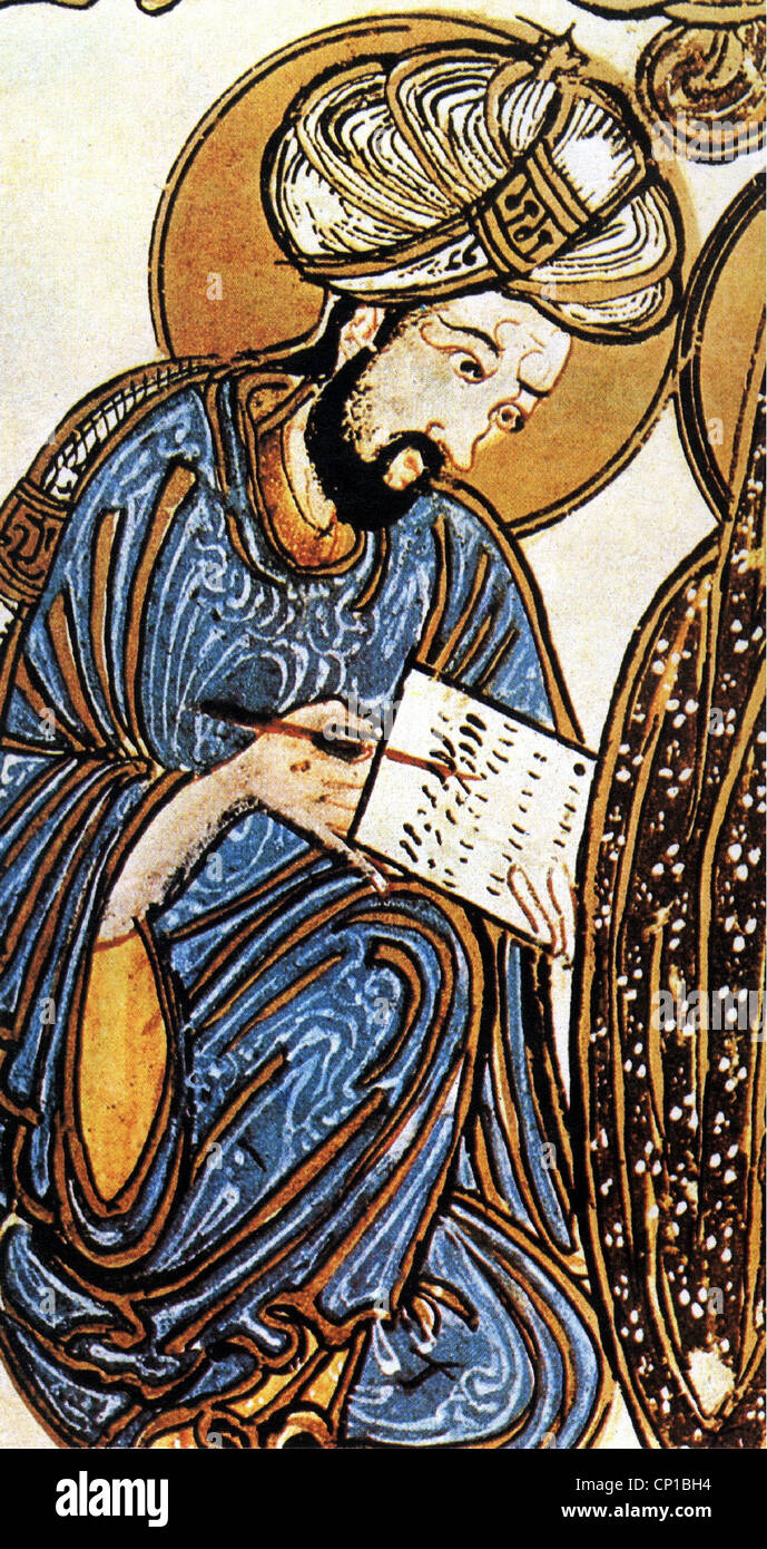 scripture, writer, Arab writer, The writings of louder brothers, Islamic miniature, Iraqi painters of 1287, medieval - Stock Image