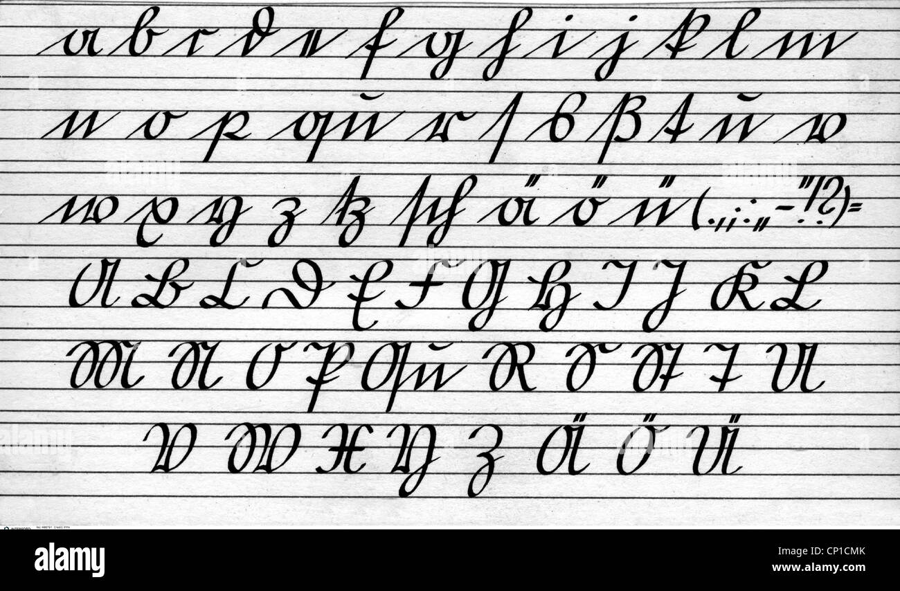 writing, alphabet, German script, Old German font, lower