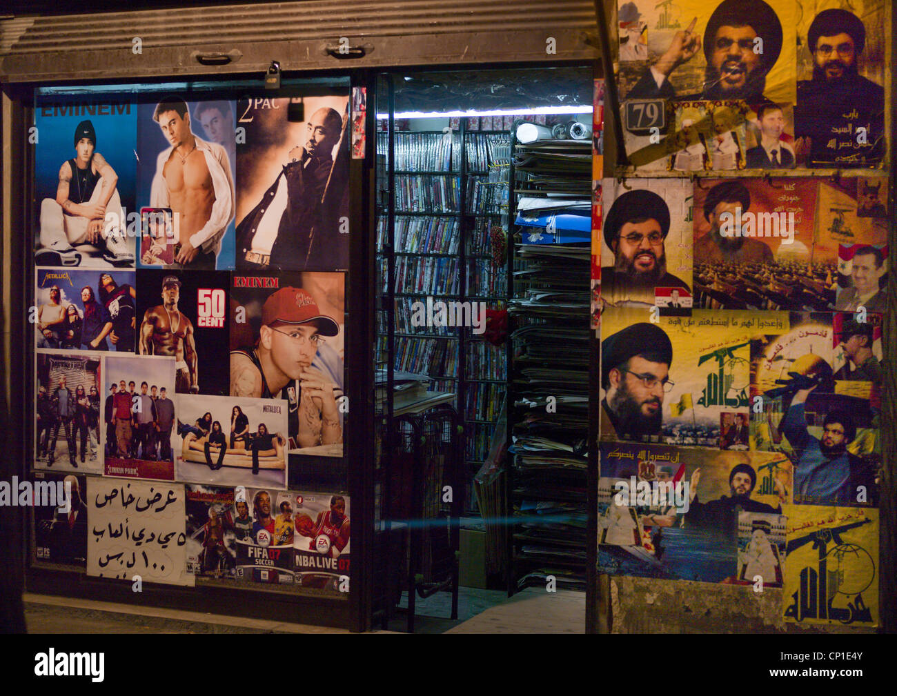Records Shop With Rap and Hezbollah Posters, Damascus, Syria - Stock Image
