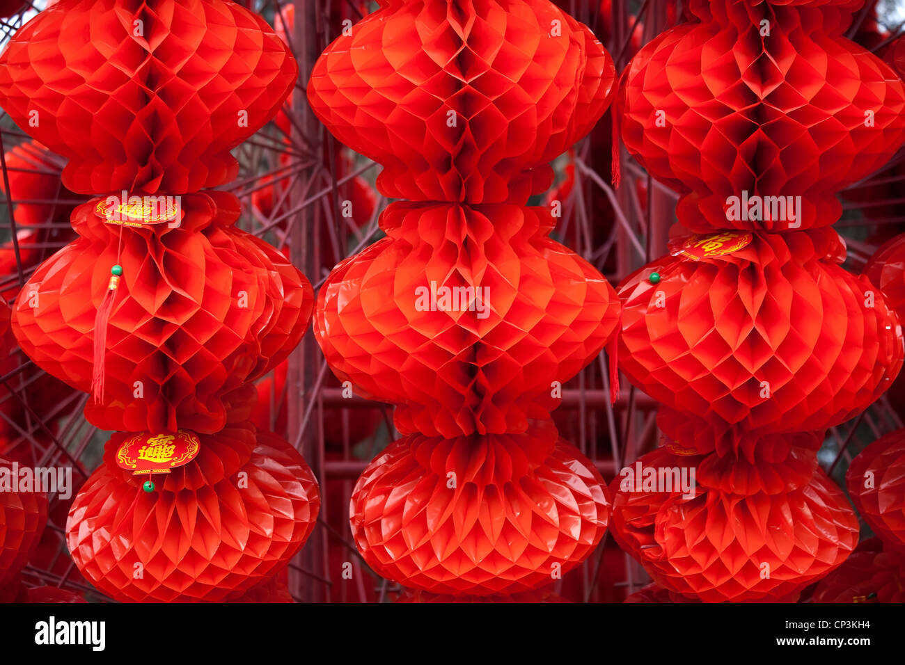 Lucky Red Lanterns Chinese Lunar New Year Decorations Ditan Park, Beijing, China - Stock Image