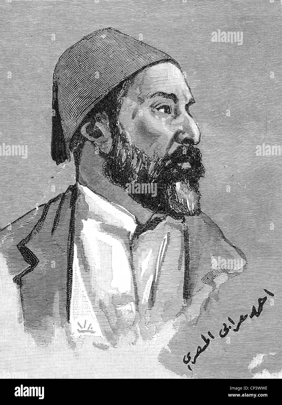 AHMED ORABI (1841-1911) Egyptian army general who led a revolt in 1879 - Stock Image
