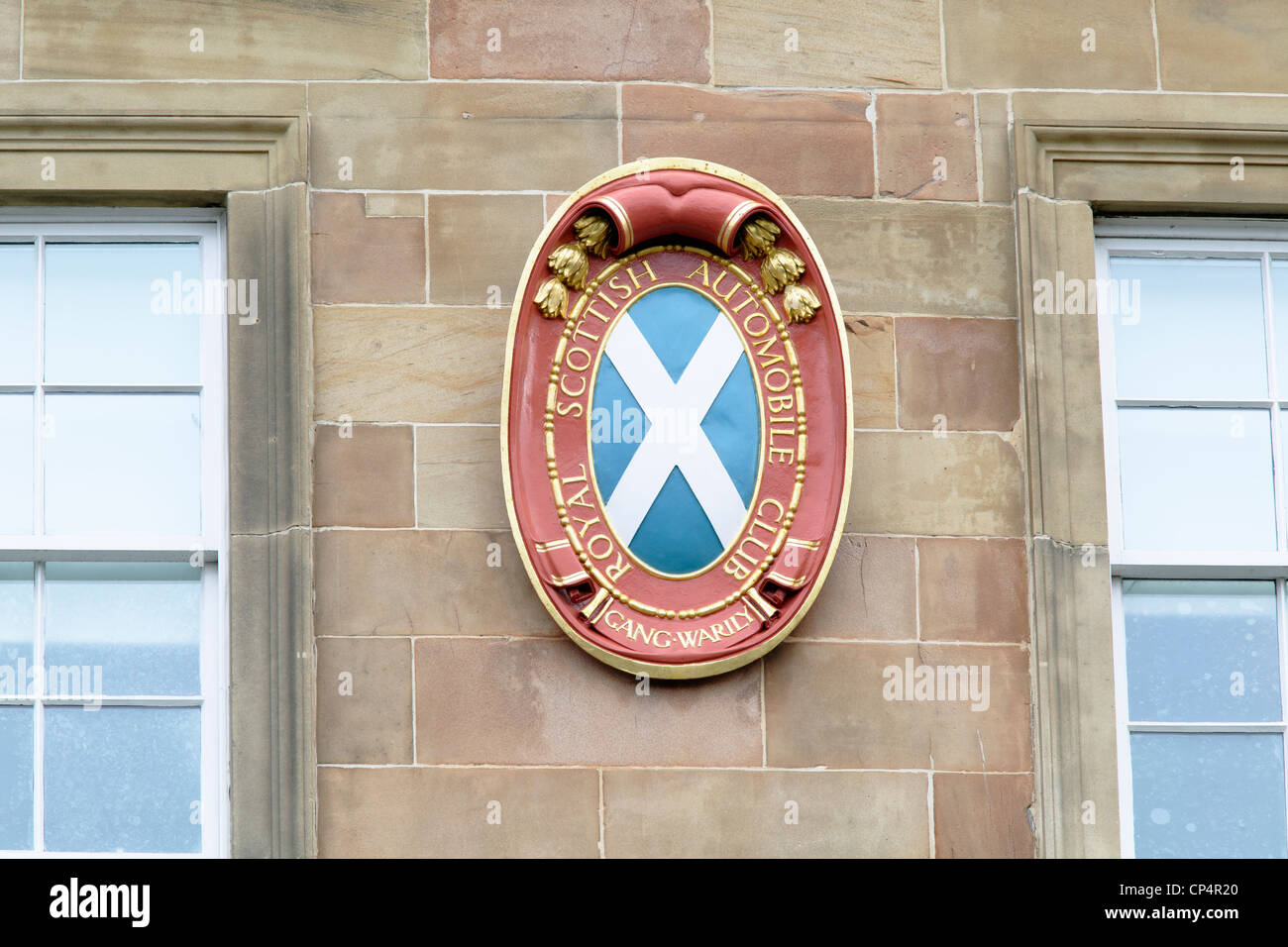 Sign on the Blythswood Square Hotel housed in the former Royal Scottish Automobile Club building in Glasgow Scotland - Stock Image