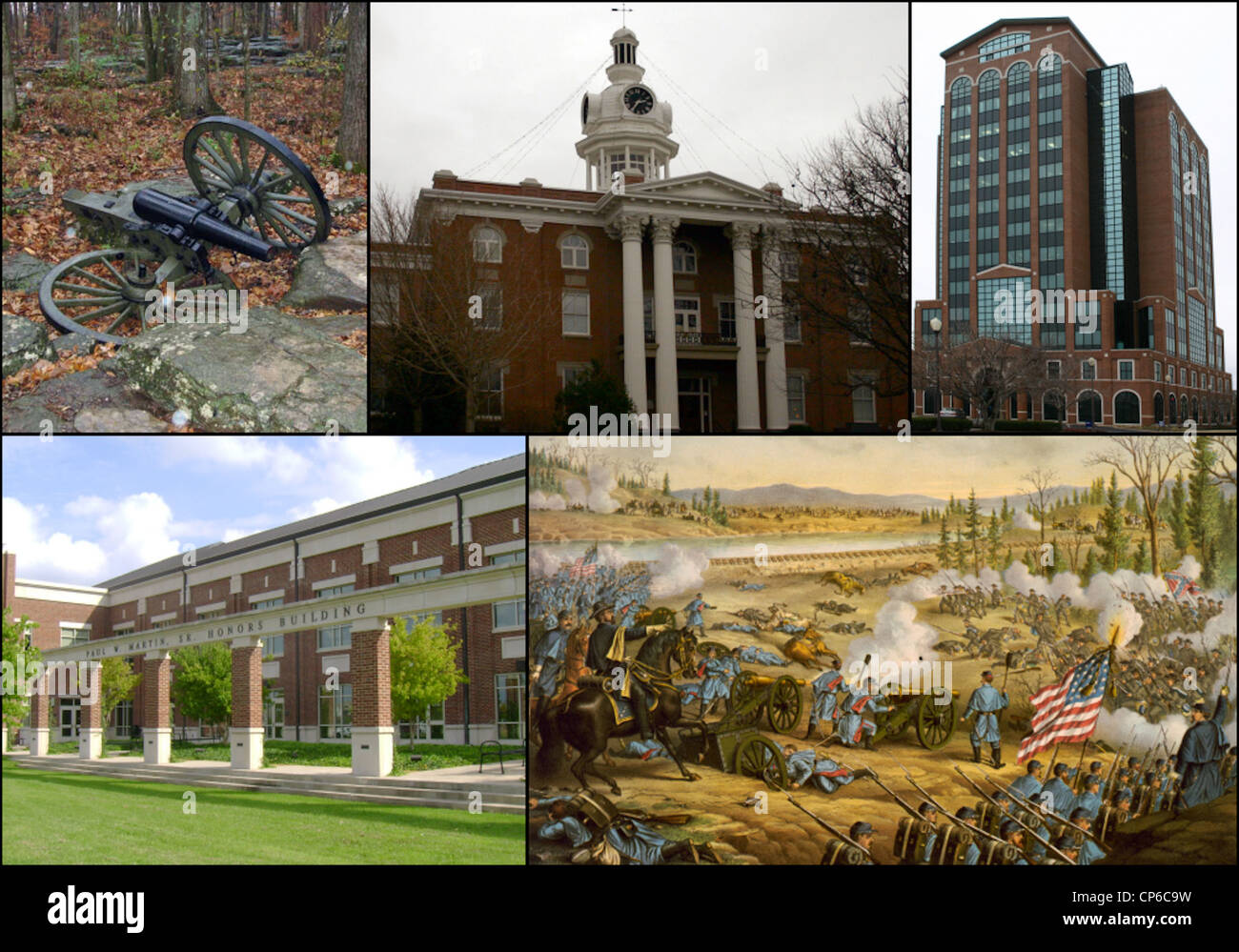 Collage of Murfreesboro landmarks and items of historical interest. Top row: Cannon at Stones River National Battlefield, - Stock Image
