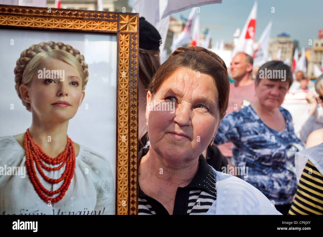 A protest rally for Yulia Tymoshenko in Kiev, Ukraine. - Stock Image