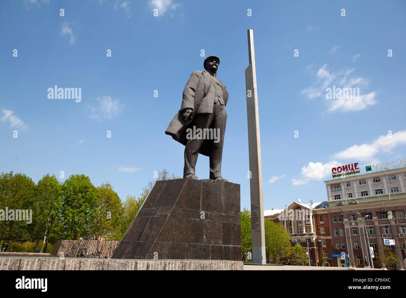 Lenin Square, Donetsk, Ukraine Stock Photo