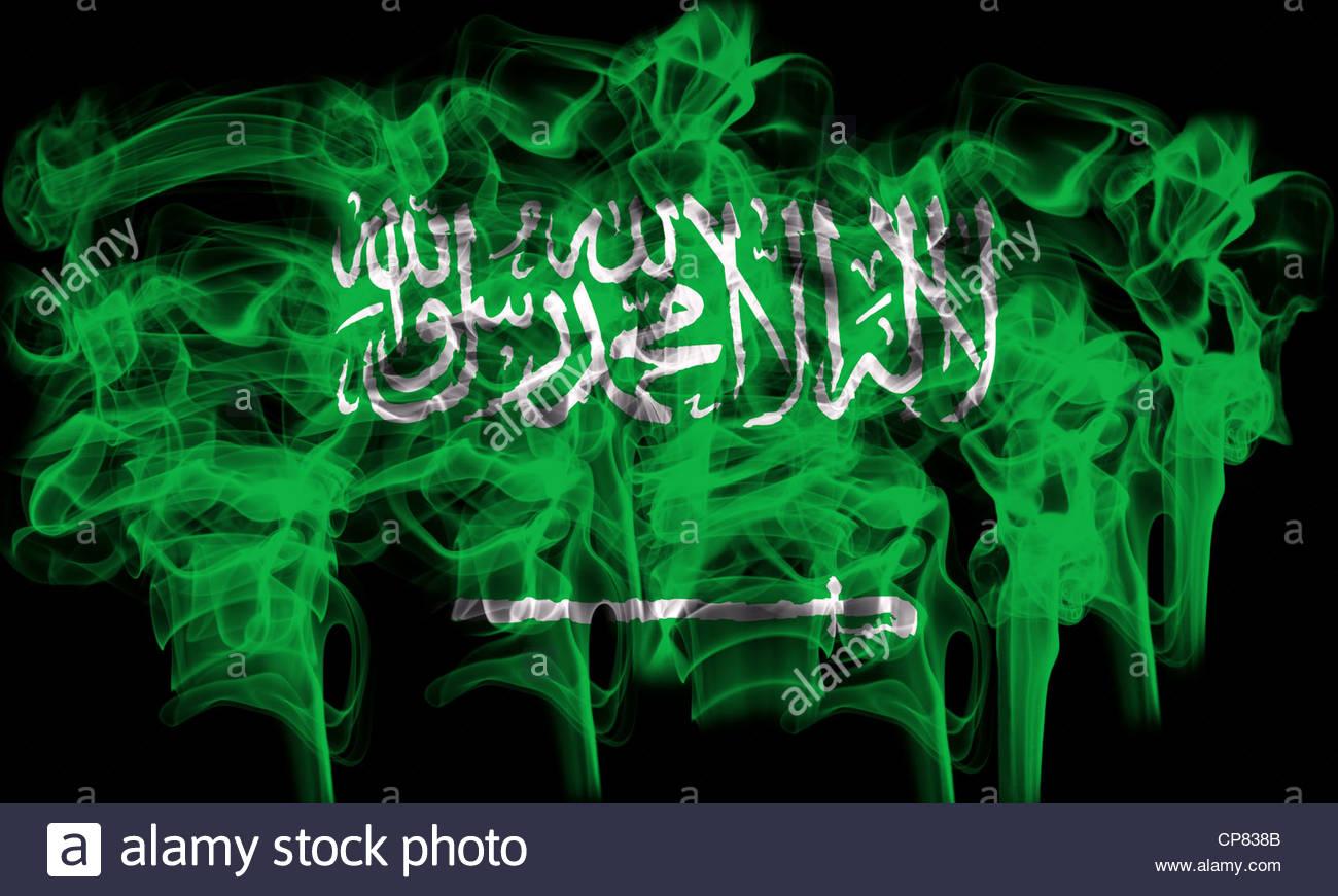 Smoking Flag Of Saudi Arabia