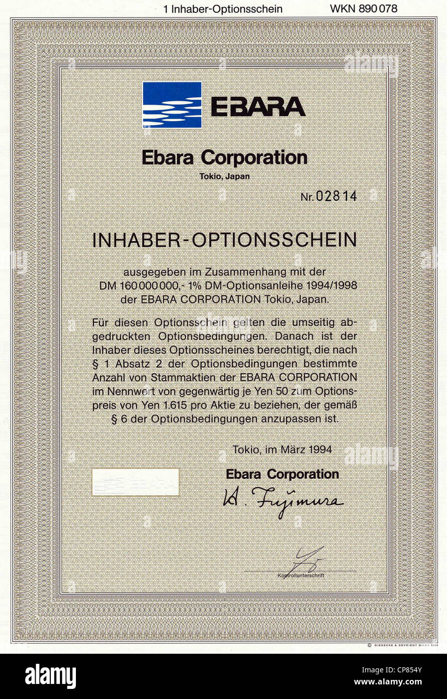 Japanese bearer warrant, German Mark, DM, Ebara Corporation, manufacturer of electrical and electronic pumps, Historisches - Stock Image