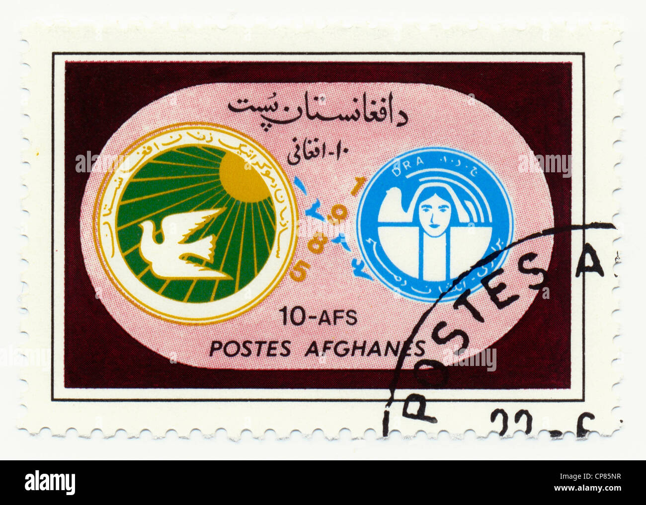 Historic postage stamps from Afghanistan, peace dove, Historische Briefmarken aus Afghanistan, Friedenstaube, 1985 Stock Photo